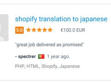 Shopify Translation Project- English to Japanese