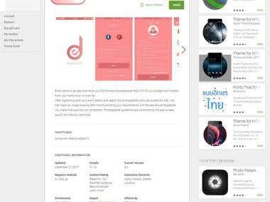 Eventdesire App