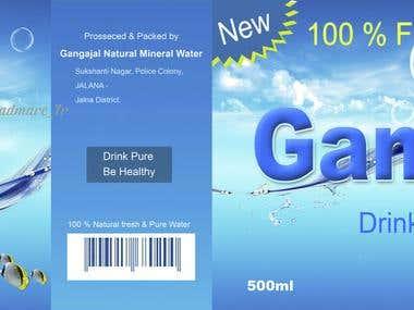 Gangajal Water Bottle