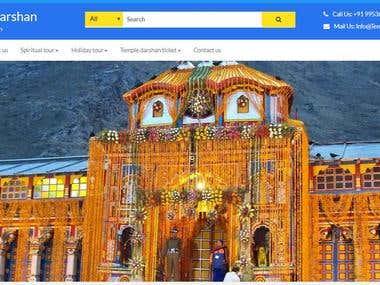Temple Darshan Site