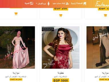 Fostania.. is some kind of e-commerce website