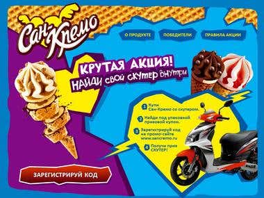 San-Cremo Ice-Cream website