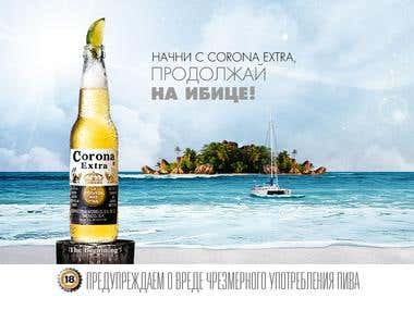 Corona Extra Beer Promotion Website