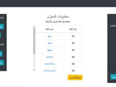 Warehouse manager web-app