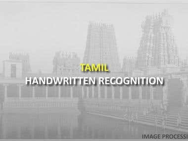 Software for Tamil Handwritten Character Recognition!
