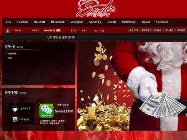 Santa: Online game
