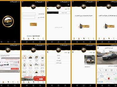 Karage - Information of Service Provider
