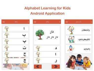 Alphabet Learning for Kids