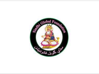 Logo for Sindhi Global Foundation