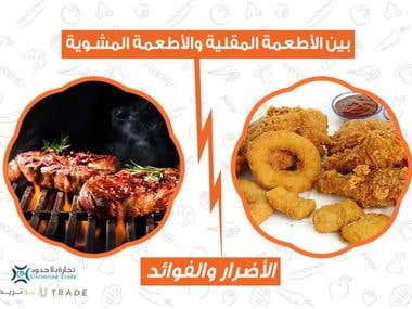 Among fried foods and grilled foods are damages and benefits