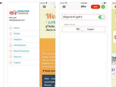 Jabalpur Tourism iOS App