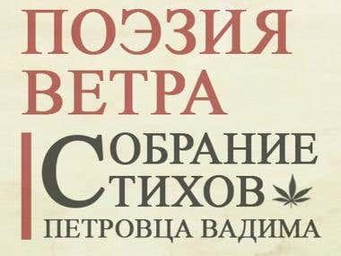 2. Аватар для сообщества ВКонтакте
