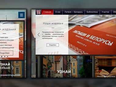 5. Дизайн сайта на платформе wix.com