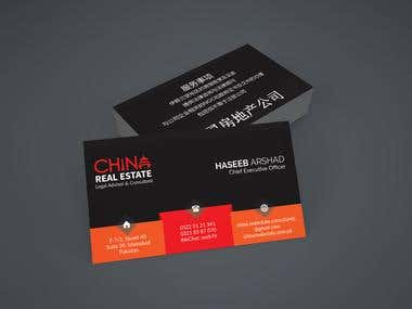 China Real Estate logo and Business Card