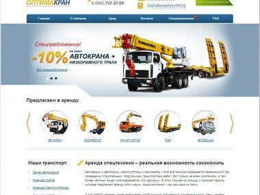 Site devoted to special equipment rent