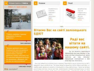 Bright web-site for Zalozhci's station of young technicians