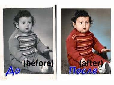 Colorize your black and white photos