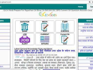 GKExams.com : Core Developed Website