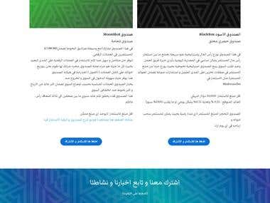 complete Arab Folio Websites group