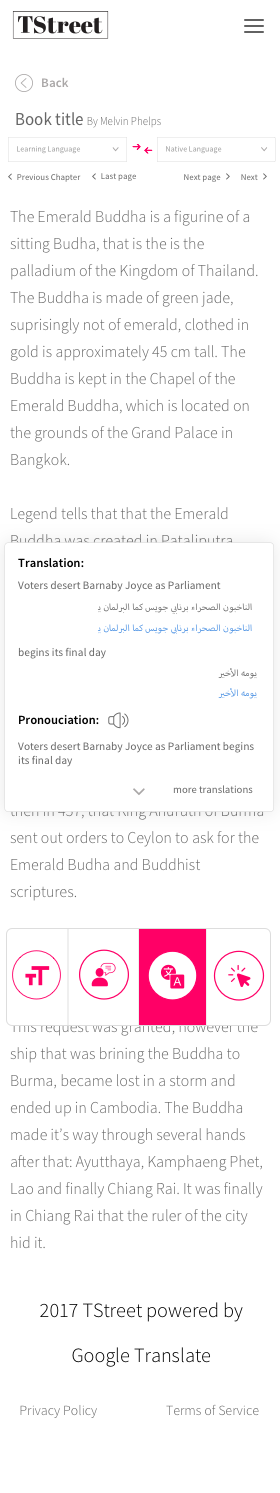 UI/UX project ( T-street for translation )