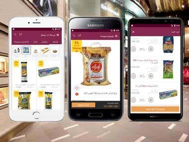 EcommerceShop App