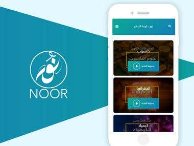 Noor Mobile Application