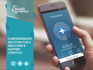 24alife Mikropis Mobile App