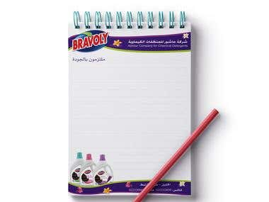 Notepad design