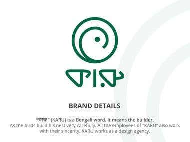 KARU Brand Style Guide