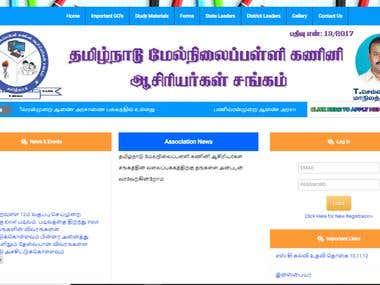 tnhsscta.in (Tamilnadu Goverment computer science teachers)