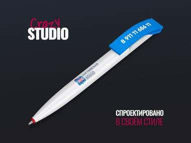 Pen for English school.