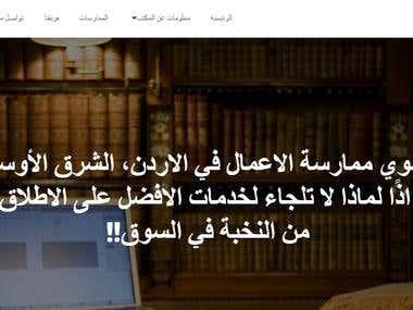 El-Oqaili Law Firm