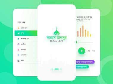 Dear Monsoor App Design