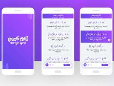 Ayatul kursi App Design