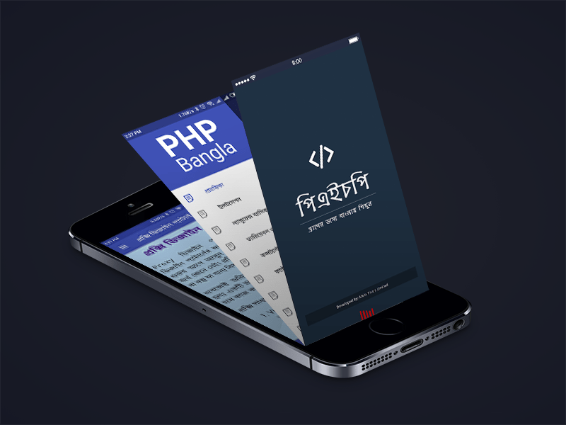 PHP ANdroid Apps