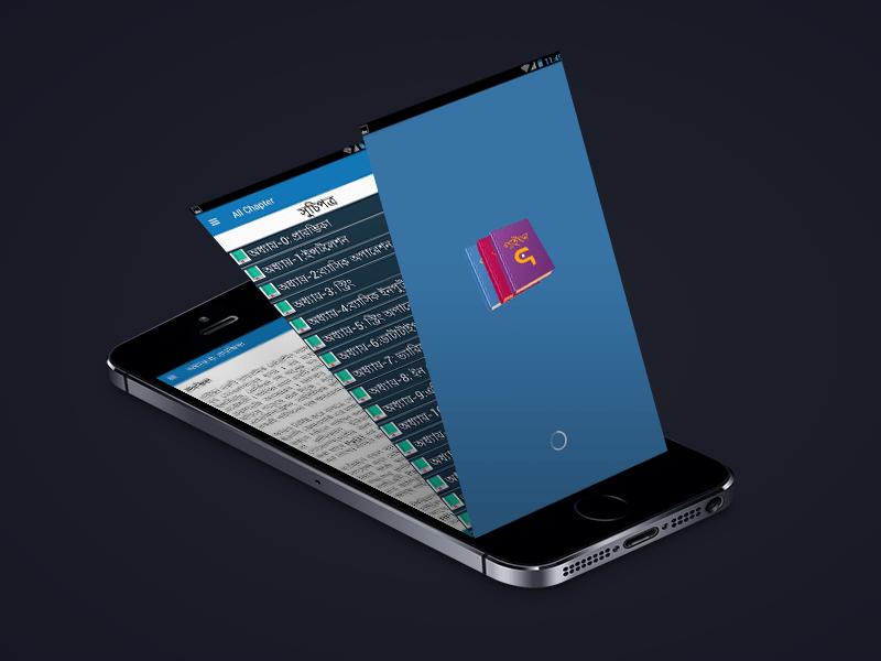 Python App
