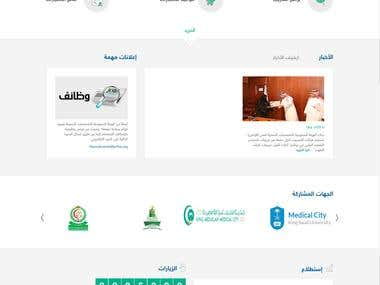 The Saudi Commission for Health Specialties (SCFHS )website