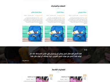 Amaken ORG website design