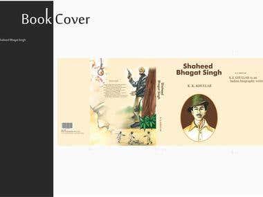 Book cover (inner Design)