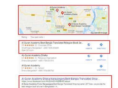 Al Quran Academy Narayangonj
