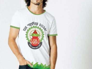 Pujo T Shirt
