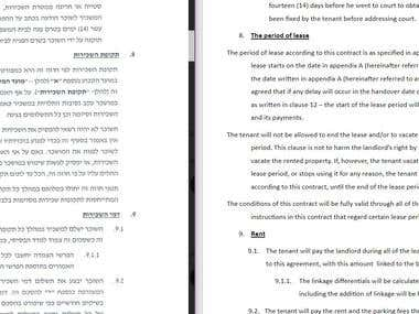 Hebrew to English, contract translation