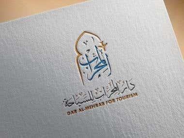 mihrab logo