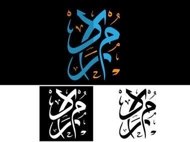 mourad calligraphy