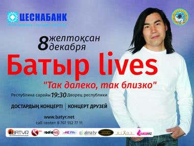 Poster Design for Kazakhstan musicians