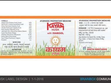Herbal Product label design