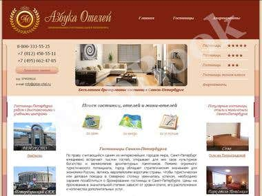 Our works in web design and development