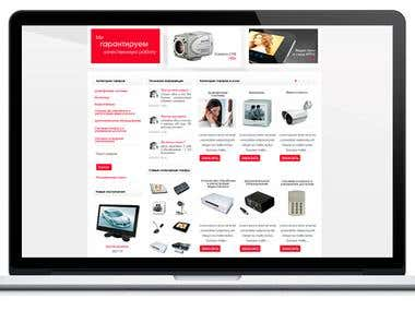 Security systems company site