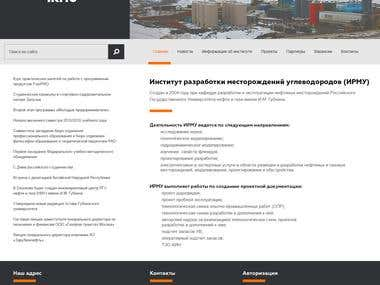 ИРМУ(Institute for the Development of Hydrocarbon Deposits)
