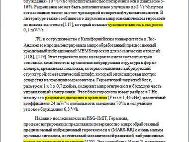 Technical translation of scientific paper En-Ru